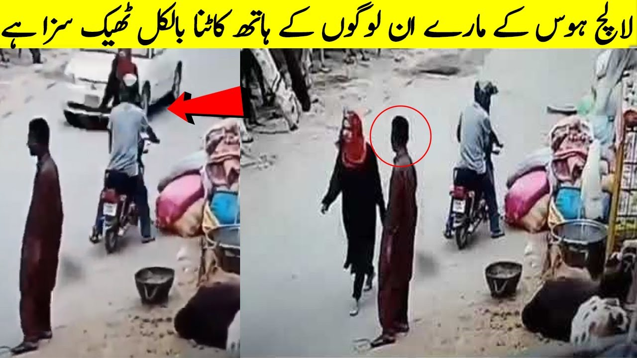 Things You Will See Only In Pakistan پاکستان کی یہ ویڈیوز آپ کے ہوش اڑا دیں گی