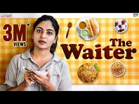 The Waiter  Dhethadi