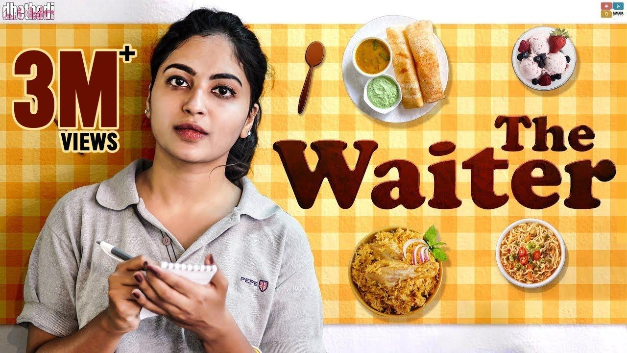 Download The Waiter || Dhethadi || Tamada Media