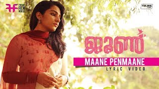 June Lyric | Maane | Ifthi | Rajisha Vijayan | Friday Film House | Vijay Babu