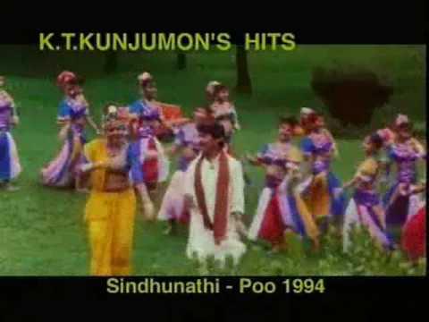 Sindhunathipoo, Sindhu Nathi Poo