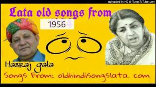 free mp3 songs download - Jaago mohan pyare mp3 - Free youtube