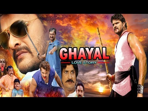 GHAYAL (Official Trailer) - Khesari Lal Yadav, Mani Bhatt, Mohini - Superhit Bhojpuri Movie