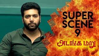 Adanga Maru - Super Scene 9 | Jayam Ravi | Raashi Khanna | Sampath Raj