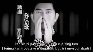 yong yen ai pu wan (lirik dan terjemahan) Mp3