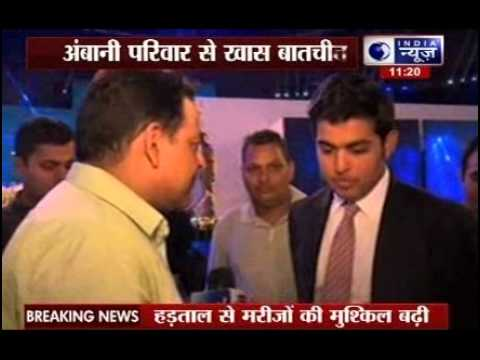 India News Exclusive Interview with Akash and Isha Ambani