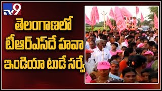 India Today survey - TRS Party will form the government in 2019 || Telangana - TV9