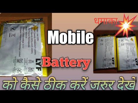 LYF मोबाइल Damage Battery Repair Solution 101℅ - Автоматическая торговля на  Форекс