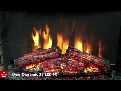Электрический камин Royal Flame Dioramic 28 LED FX со скидкой. Видео 1
