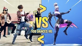 ALL 108 FORTNITE DANCES/EMOTES IN REAL LIFE!! [UPDATED]