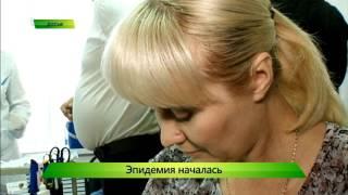 """Эпидемия гриппа. ИК """"Город"""" 08.12.2016"""