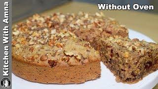 Khajoor Aur Akhrot Ka Cake Without Oven - Dates Walnut Cake Tea Time Recipe - Kitchen With Amna