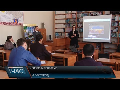 Телекомпанія М-студіо: «Виборчі» проблеми в Україні