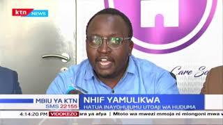 Hospitali za kibinafsi zalalamikia kucheleweshwa kwa malipo ya NHIF