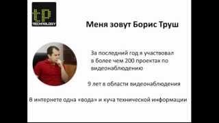 Установка и монтаж  камер видеонаблюдения(Как выбрать, купить, установить и смонтировать систему видеонаблюдения??? http://email2.tpcam.ru/ - Бесплатный обучающ..., 2015-05-30T09:37:28.000Z)