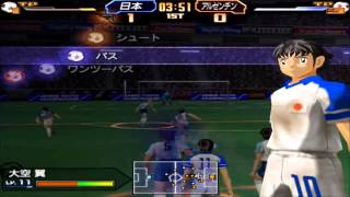 Captain Tsubasa Part 15 Japan Vs Argentina