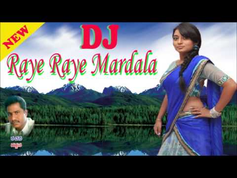 Raye Raye Mardala New Dj Mix | Telugu Dj Folk Songs 2016 | New Telangana Folk Dj Songs 2016