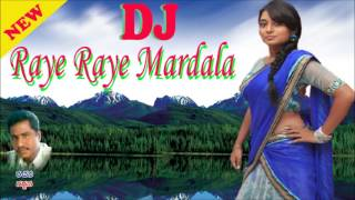 Raye Raye Mardala New Dj Mix | Telugu Dj Folk Songs 2019 | New Telangana Folk Dj Songs 2019