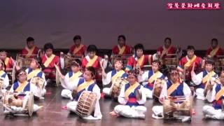 희망나누미축제  1부  (강북문화예술회관)