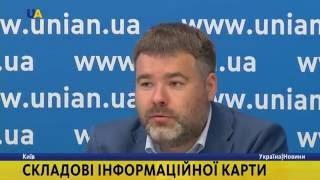 Карта ЗМІ Донецької області?>