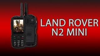 land Rover N2 mini - защищённый кнопочный смартфон!