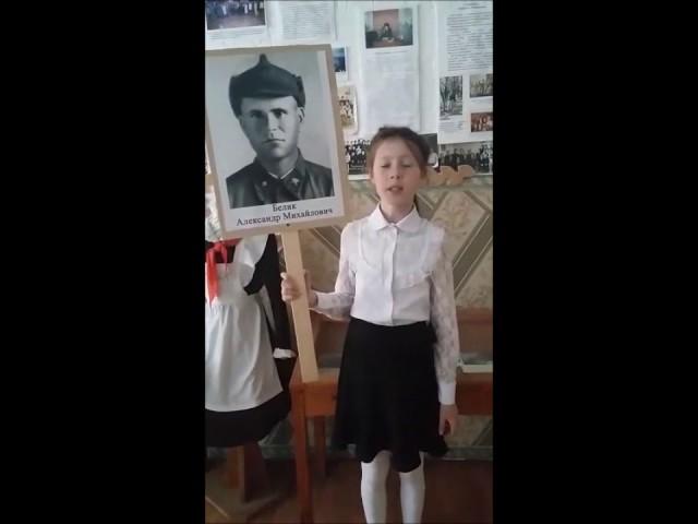 Изображение предпросмотра прочтения – «Ученики 3 А класса МКОУ СОШ пгт Зарубино» читает произведение «Памятник» (Рублев Георгий)