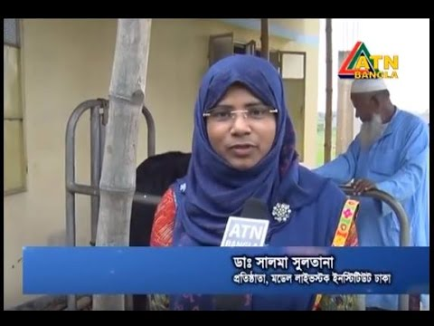 Model Livestock Institute & Veterinary Hospital - ATN BANGLA
