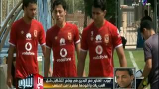 أحمد ايوب : طريقة لعب الوحدة أتاحت لنا الأداء الهجومي بشكل أسهل من لقاء الفيصلي