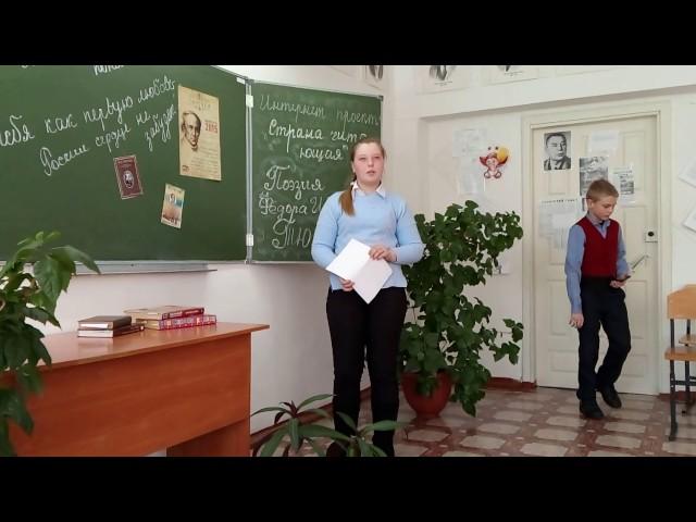 Изображение предпросмотра прочтения – ДарьяФилонова читает произведение «Она сидела наполу…» Ф.И.Тютчева