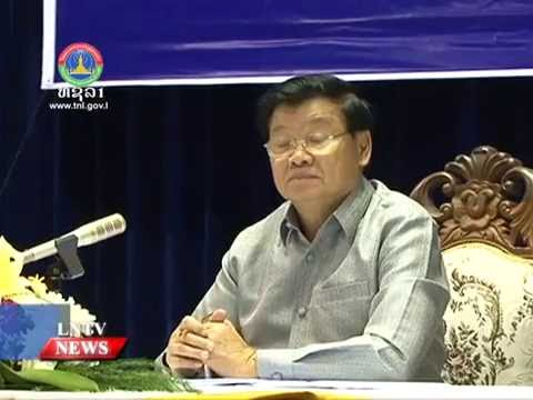 Lao NEWS on LNTV: PM urges to improve mechanisms for collecting revenue.23/8/2016