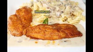 Efsane bir Menü, Kremali Mantar soslu Makarna ve Baharatli Tavuk tarifi, Nurmutfagi NurGüL
