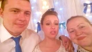 2 сентября 2017 года Свадьба, Ведущая Наталья Василевская