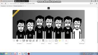 Играю в игры по созданию музыки онлайн +ссылка на сайт