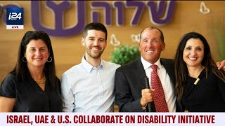 Israel, UAE And US Collaborate On Disability Initiative