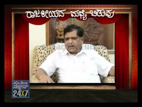 Song - Ekka Raja Rani - 13 Aug 11 - Suvarna News
