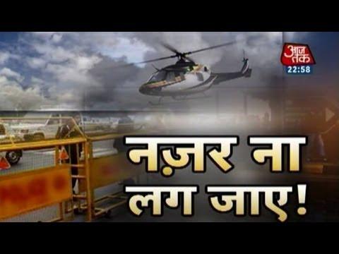 Vardaat - Vardaat: Three-tier security for Modi's swearing-in ceremony (Full)
