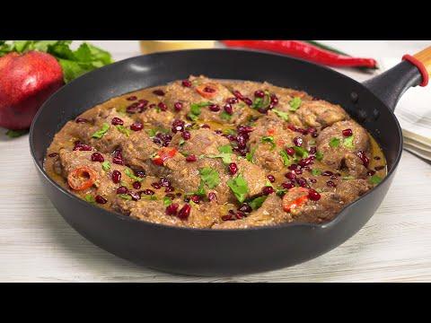 ГУРУЛИ - очаровательное блюдо грузинской кухни из курицы. Рецепт от Всегда Вкусно!