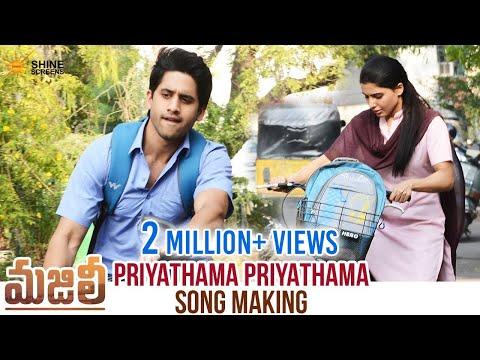 Priyathama Priyathama Song Making | Majili Movie Songs | Naga Chaitanya | Samantha | Shine Screens