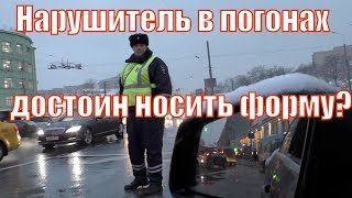 Смотреть видео Человек в форме ГИБДД (нарушает закон) и водитель #такси на таганской площади.Москва/Илья онлайн