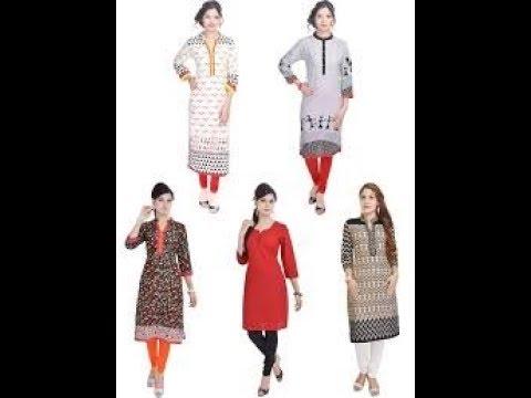 Top 20 Anarkali Kurtis / Kurta Latest design Collection
