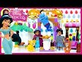 LEGO Disney Princess Aladdin Jasmine's Exotic Palace with Genie Dress Up Build Silly Play Kids Toys