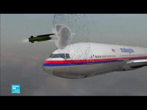 من أسقط طائرة الرحلة إم.إتش17 التابعة للخطوط الماليزية فوق شرق أوكرانيا؟  - نشر قبل 2 ساعة