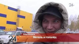 Непогода в Татарстане обернулась многокилометровыми пробками на трассах