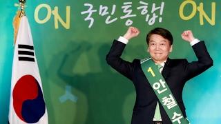 [거두절미] 연설 메시지부터 목소리까지 확 달라진 안철수 / 연합뉴스TV(YonhapnewsTV)
