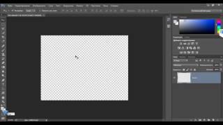 Урок 1: Основы работы в Photoshop