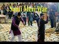 Download Sami Meri War |Naeem Hazarvi |New Medley|Live|2018