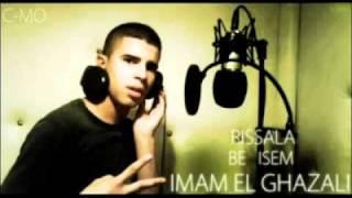 صاحب الجلالة - أغنية رائعة من تلميذ إلى محمد السادس