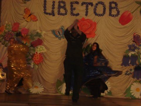 Цыганский танец. ИК-15, Самара