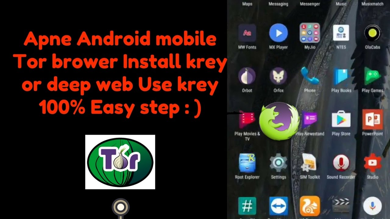 How to access deep web with any android phone 100 easy step how to access deep web with any android phone 100 easy step ccuart Images