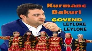 Kurmanc Bakuri - LEYLOKE LEYLOKE dilan u govend